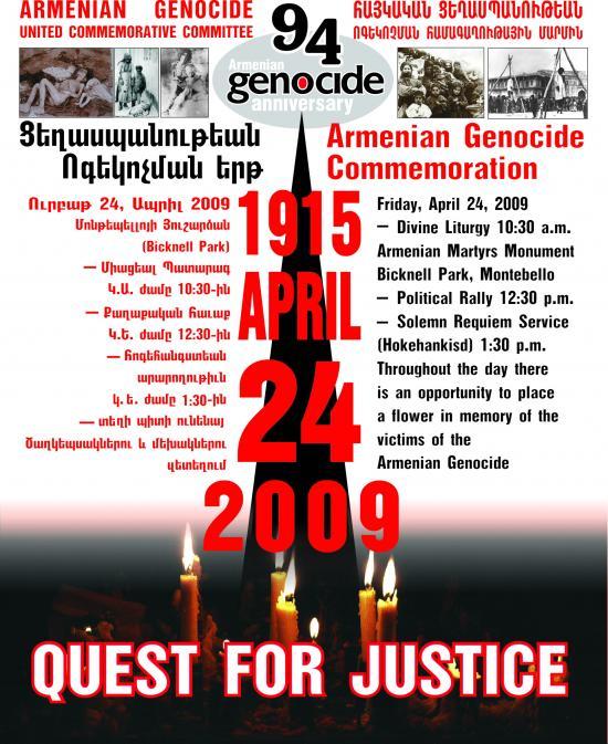 essay about rwandan genocide